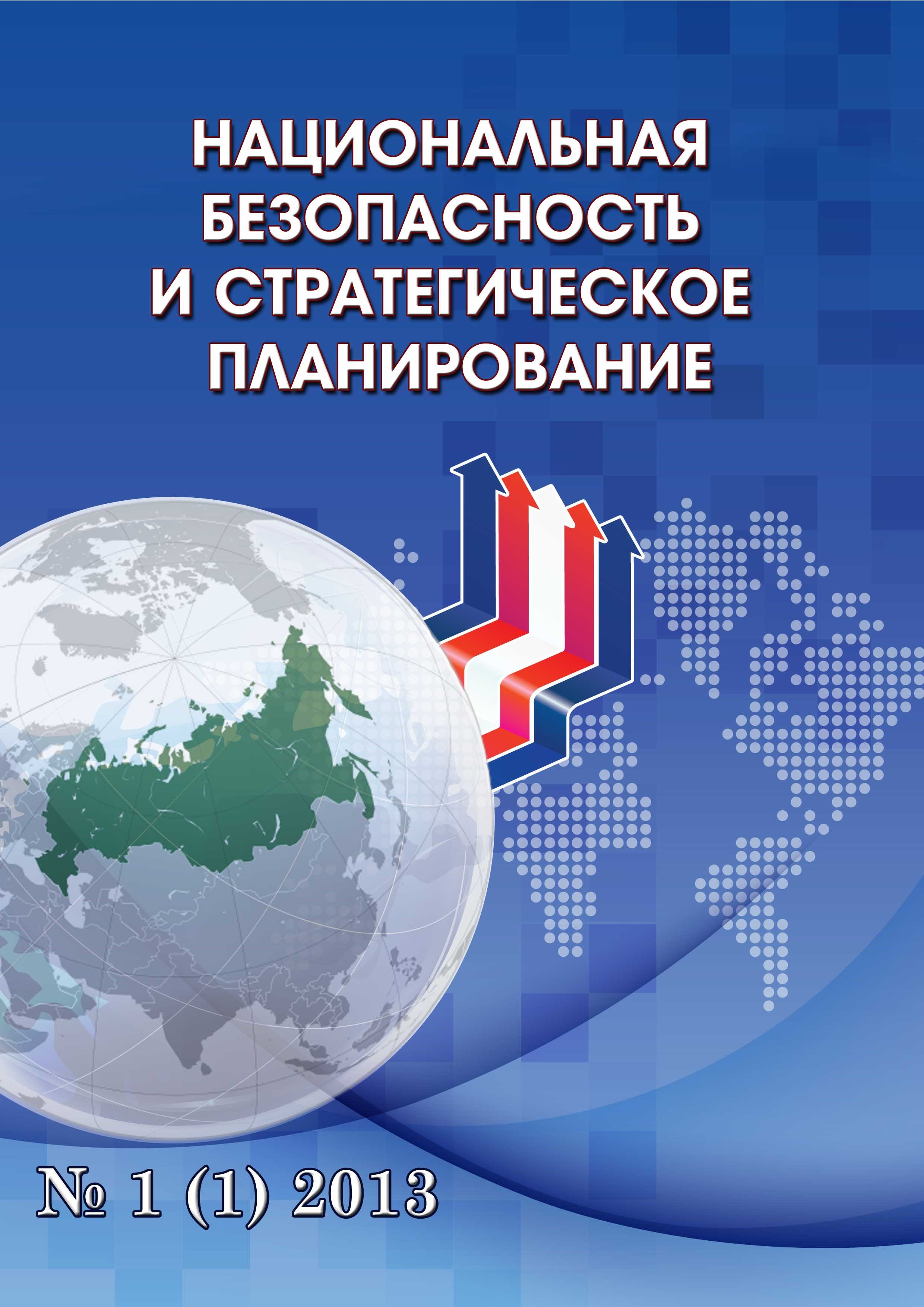 военно-медицинский журнал архив